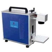 Maquina Laser De Grabar Llaveros Y Otras Chapas Metálicas