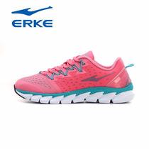 Zapatilla Erke Running Mujer 12116303156-201