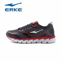 Zapatilla Erke Running Hombre 11116303175-001